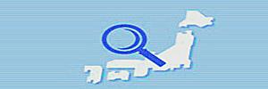 税理士名簿・検索のイメージ